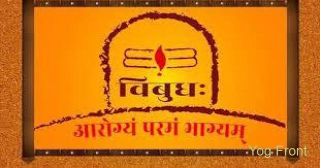 Vibudhah Yoga Studio